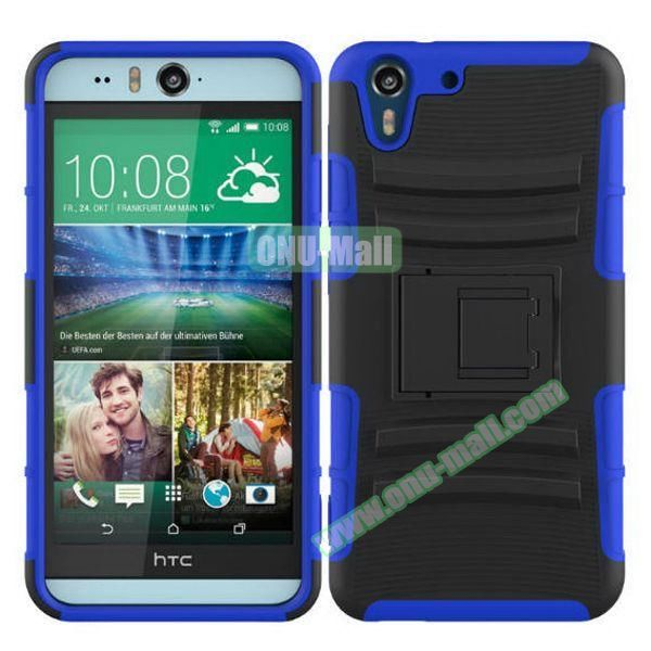 3 in 1 Pattern Heavy Duty Detachable Silicone and PC Case for HTC Desire Eye with Belt Clip Holster (Dark Blue)
