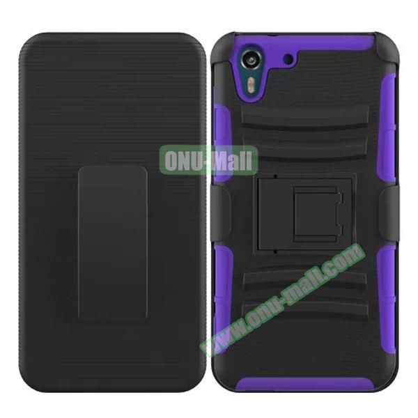 3 in 1 Pattern Heavy Duty Detachable Silicone and PC Case for HTC Desire Eye with Belt Clip Holster (Purple)