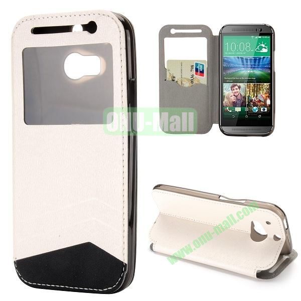 Mix Color Caller ID Display Window Leather Flip Case for HTC One M8 (White and Black)