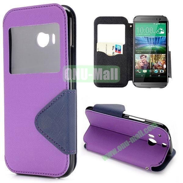 Double Color Cross Texture Foldable Magnetic Leather Case for HTC One 2 M8 (Purple)