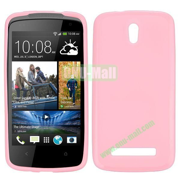 Solid Color TPU Case for HTC Desire 500  506e (Pink)