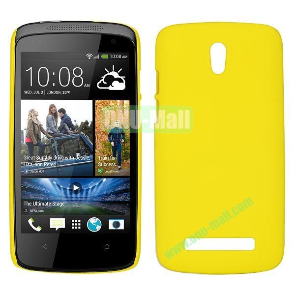 Hot Sell Smooth Hard Case for HTC Desire 500  506e (Yellow)