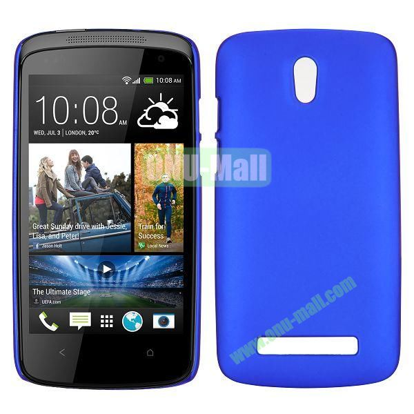 Hot Sell Smooth Hard Case for HTC Desire 500  506e (Blue)