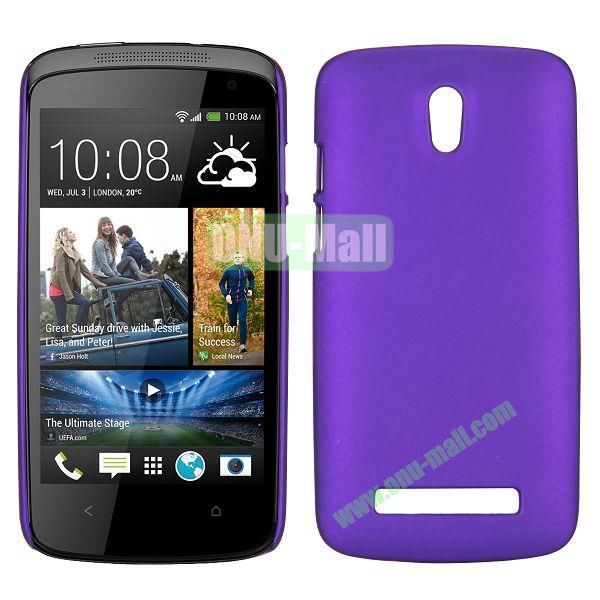 Hot Sell Smooth Hard Case for HTC Desire 500  506e (Purple)