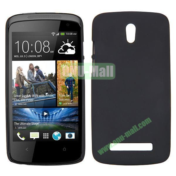 Hot Sell Smooth Hard Case for HTC Desire 500  506e (Black)