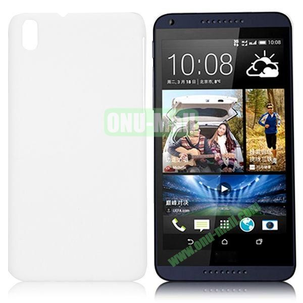 Solid Color Oil Coated Hard Case for HTC Desire 816 (White)