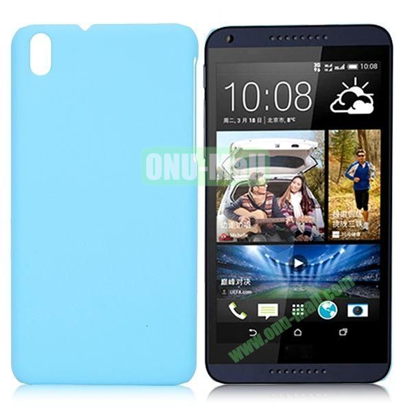 Solid Color Oil Coated Hard Case for HTC Desire 816 (Light Blue)