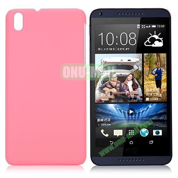 Solid Color Oil Coated Hard Case for HTC Desire 816 (Pink)