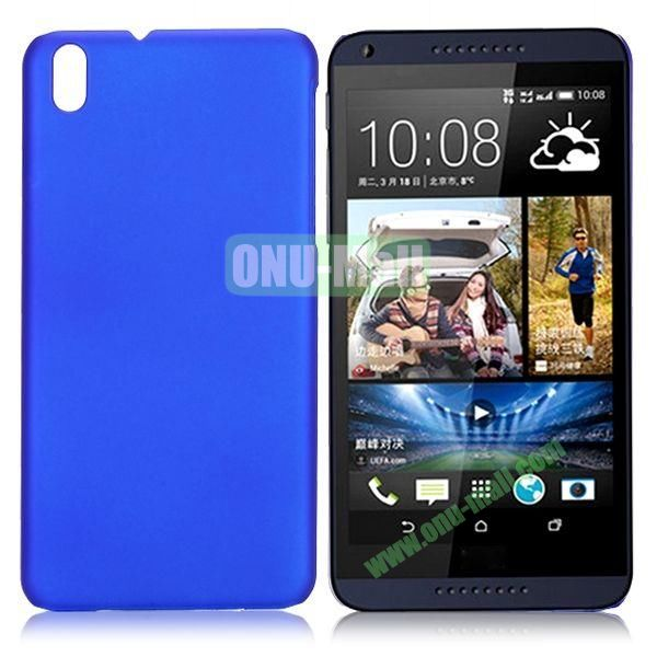 Solid Color Oil Coated Hard Case for HTC Desire 816 (Blue)