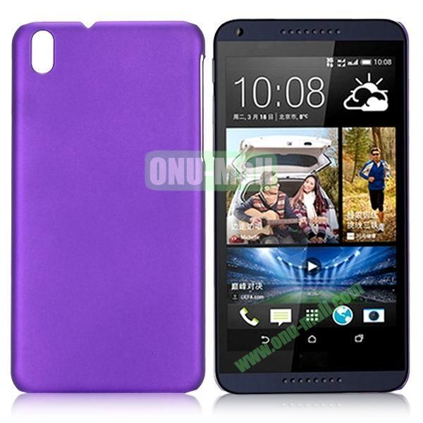 Solid Color Oil Coated Hard Case for HTC Desire 816 (Purple)