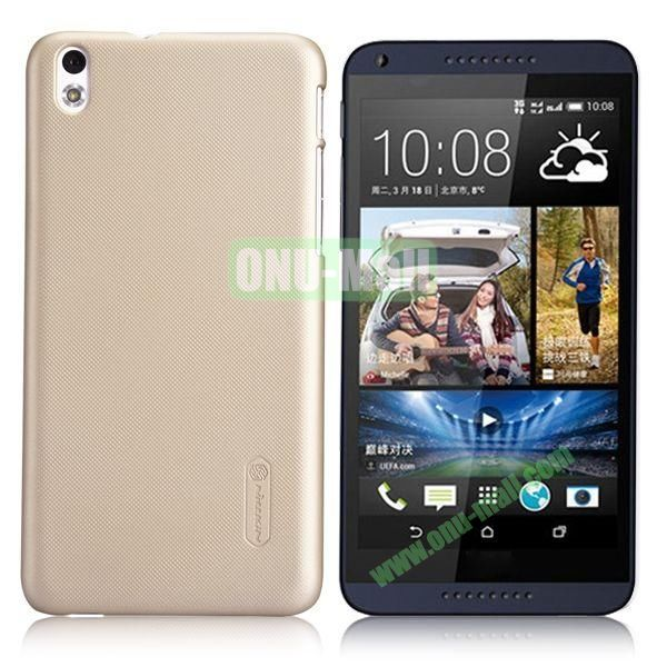 Nillkin Series Frosted Hard Case For HTC Desire 816 (Champagne Gold)