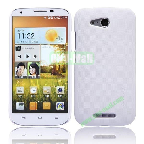 NILLKIN Frosted Hard Case for Huawei B199 (White)