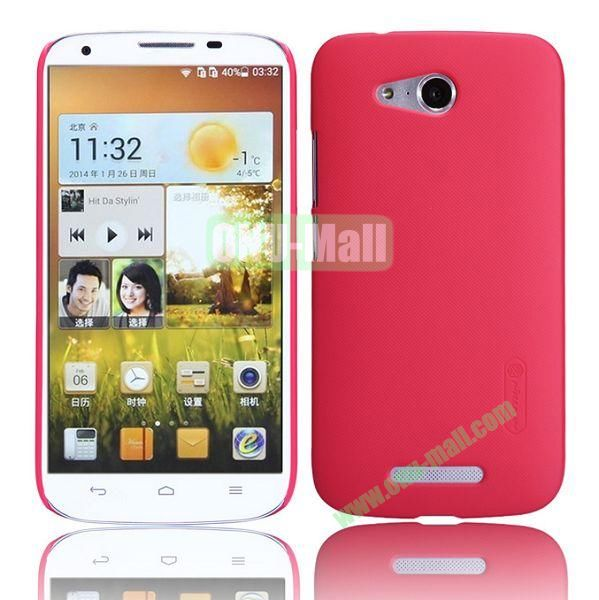 NILLKIN Frosted Hard Case for Huawei B199 (Rose)