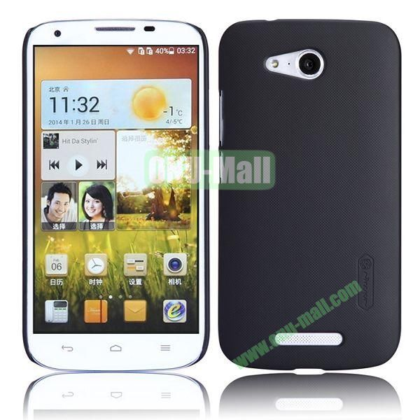 NILLKIN Frosted Hard Case for Huawei B199 (Black)