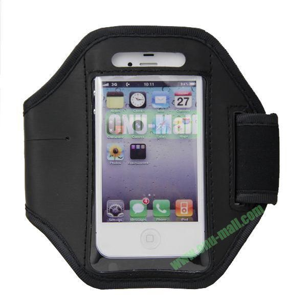 Gym Sport Armband Case for iPhone 44S