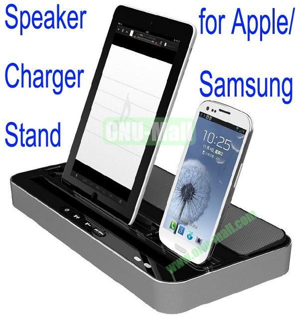 Fashionable Speaker and Charger Stand for iPad4the New iPadiPad MiniiPhone5Samsung S4, S3,etc (White)