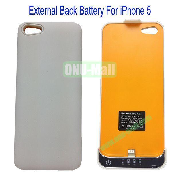 2200mAh External Back Battery Case for iPhone 5(White)