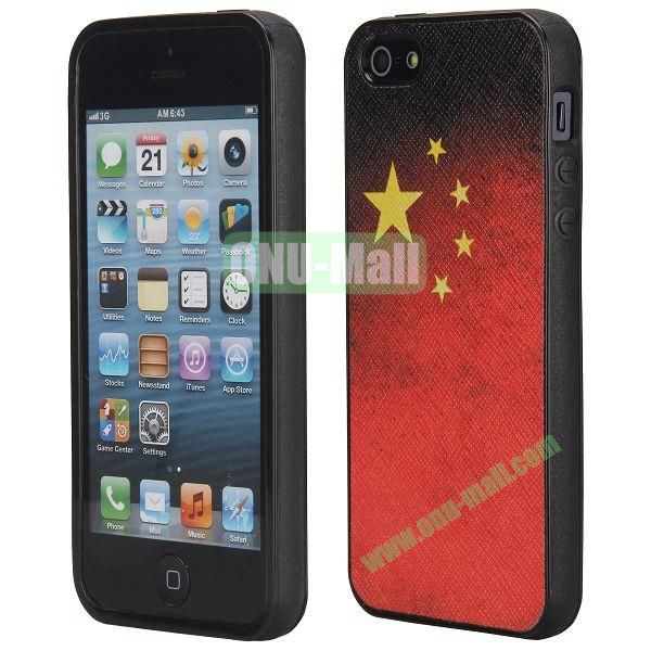 Cool Pattern Leather Coated Full Protective TPU Back Case for iPhone 5 5S (China Plag)