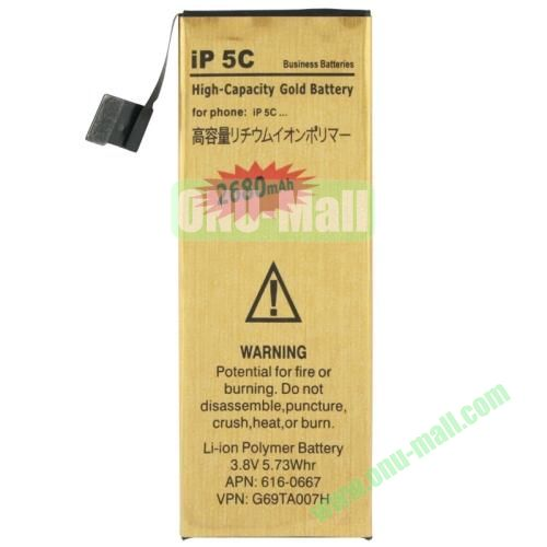2680mAh High Capacity Gold Business Battery for iPhone 5C