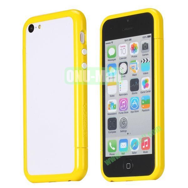 Glossy Plastic Detachable Bumper Frame Case for iPhone 5C (Yellow)