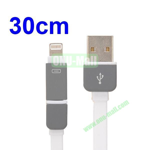 30CM 2 in 1 Micro USB+ 8 Pin USB Cable Multi-functional Micro USB8Pin Data Sync Charging Cable for iPhone, Samsung, HTC, Motorola Ect (White)