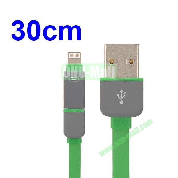 30CM 2 in 1 Micro USB+ 8 Pin USB Cable Multi-functional Micro USB8Pin Data Sync Charging Cable for iPhone, Samsung, HTC, Motorola Ect (Green)