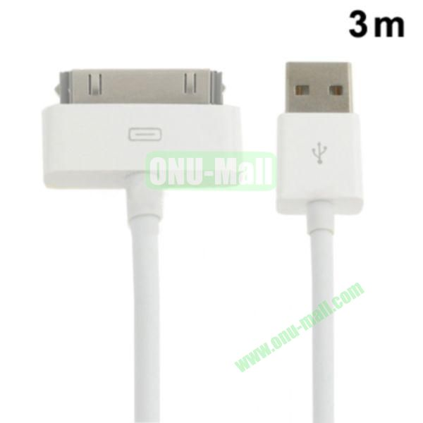 3m USB Cable for iPhone 4 & 4S, iPhone 3GS3G, New iPad (iPad 3)iPad 2iPad, iPod Touch(White)