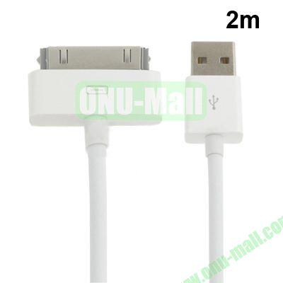 2m USB Cable for iPhone 4 & 4S, iPhone 3GS3G, New iPad (iPad 3)iPad 2iPad, iPod Touch(White)