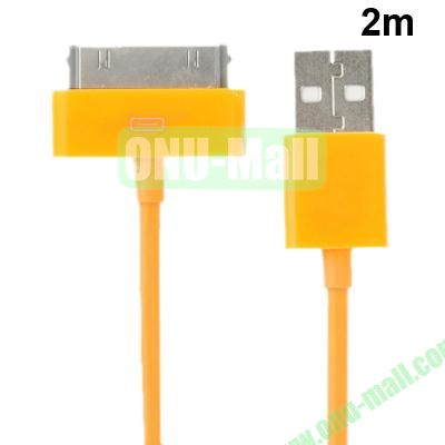 2m USB Cable for iPhone 4 & 4S, iPhone 3GS3G, New iPad (iPad 3)iPad 2iPad, iPod Touch(Yellow)