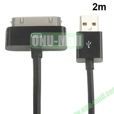2m USB Cable for iPhone 4 & 4S, iPhone 3GS3G, New iPad (iPad 3)iPad 2iPad, iPod Touch(Black)