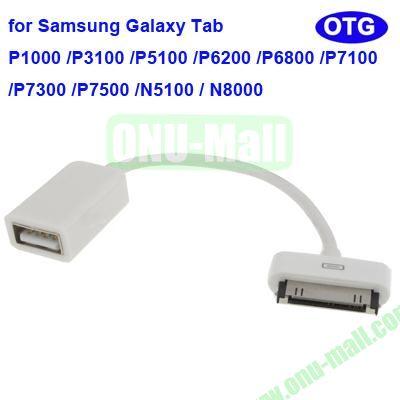 Universal 12cm USB OTG Cable for Samsung Galaxy Tab P1000P3100P5100P6200P6800P7100P7300P7500N5100N8000