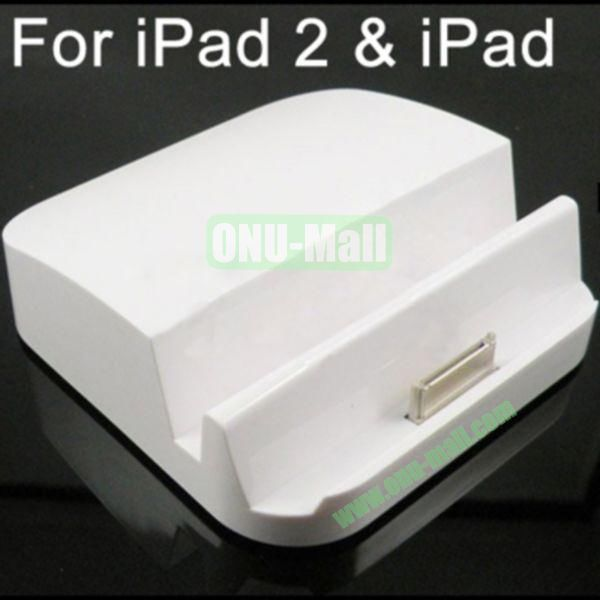 Desktop Charger Dock for New iPad iPadiPad 2iPad