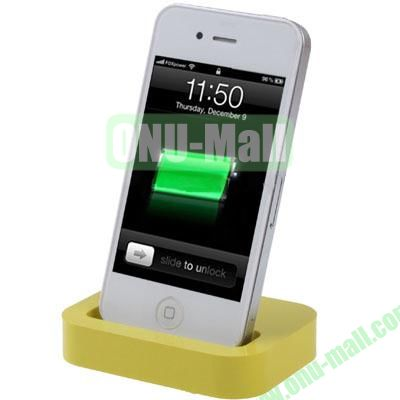 Mini Size Cradle Charger Dock Station for iPhone 4 & 4S with 3.5mm Line Out(Yellow)