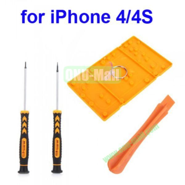 5 in 1 Precision Professional Versatile Hardware Screwdriver Pry Open Repair Tool Kit for iPhone 44S