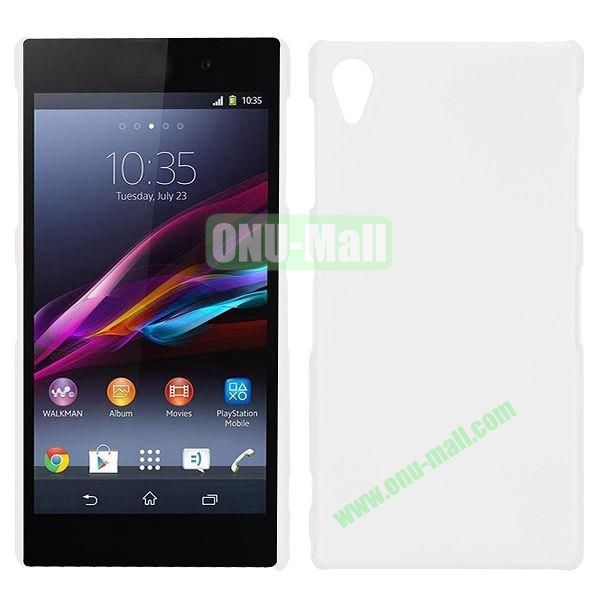 Frosted Oil Coated PC Hard Cases for Sony L39h Xperia Z1 (White)