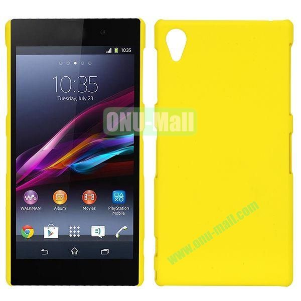 Frosted Oil Coated PC Hard Cases for Sony L39h Xperia Z1 (Yellow)