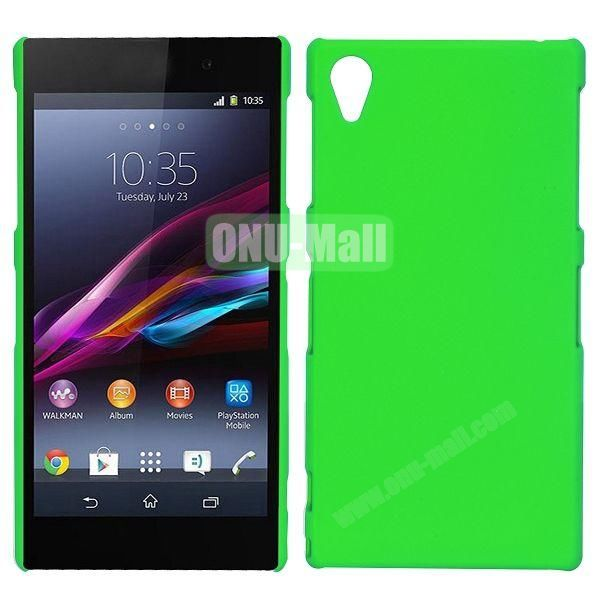 Frosted Oil Coated PC Hard Cases for Sony L39h Xperia Z1 (Green)