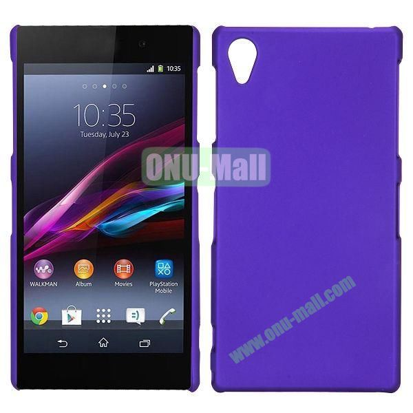 Frosted Oil Coated PC Hard Cases for Sony L39h Xperia Z1 (Purple)