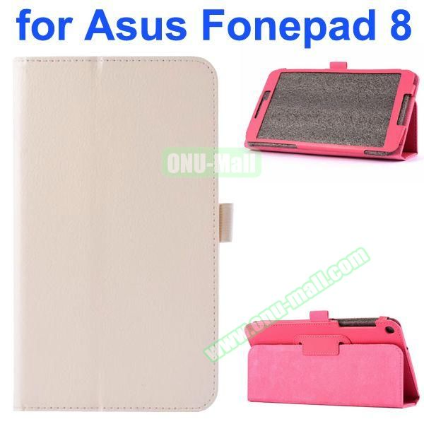 Litchi Texture Flip Leather Case for Asus Fonepad 8 FE380CG (White)