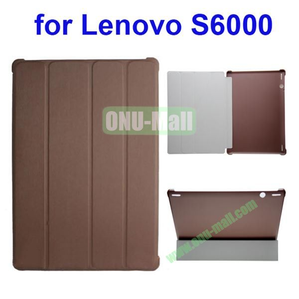 Official Style 4 Floding Leather Smart Cover for Lenovo S6000 (Brown)