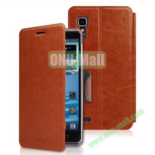 Mofi Leather Case for Lenovo P780 with Holder (Brown)