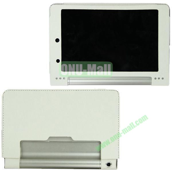 10-inch PU Material Leather Case for Lenovo Yoga B8000 (White)