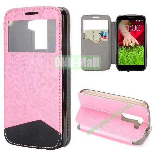 Dual Color Cross Texture Flip Leather Case for LG G2 Mini D610 with Window (Black and Rose)