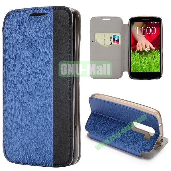 Dual-color Cross Pattern Flip Stand PU Leather Case for LG G2 Mini 3G D610 D618 D620 (Dark Blue)