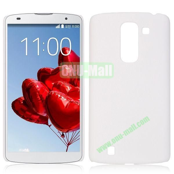 Solid Color Oil Hard Back Case for LG Optimus G Pro 2  F350  D837 (White)