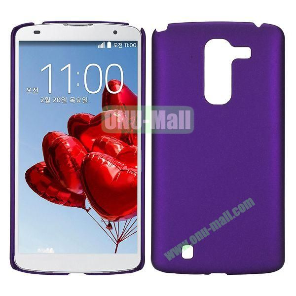 Frosted quicksand plastic Hard Case For LG Optimus G Pro 2 F350 D837 (Purple)