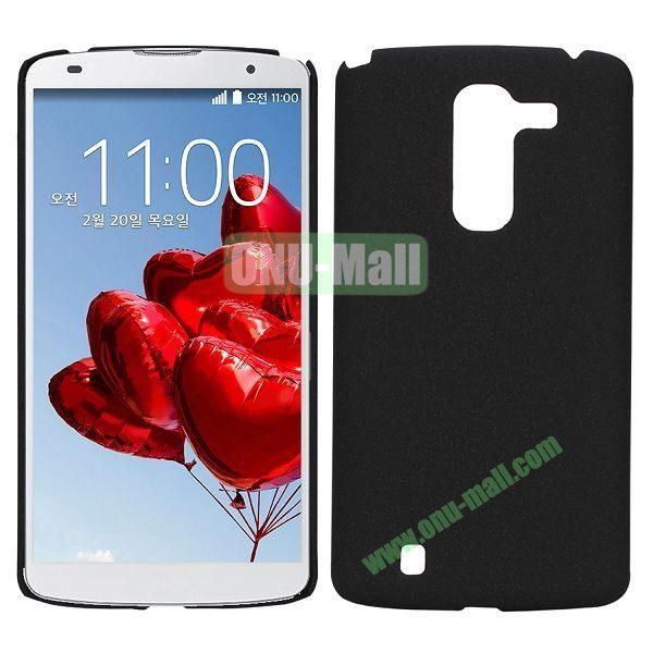 Frosted quicksand plastic Hard Case For LG Optimus G Pro 2 F350 D837 (Black)