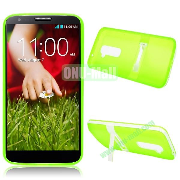 Dual-color TPU Case for LG Optimus G2 D801 D802 D803 with a Stand Holder (Green)