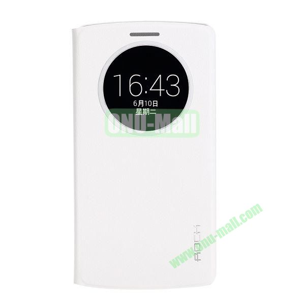 Rock Uni Series Gravel Pattern Leather Case for LG G3 D850 with Caller ID Display Window (White)