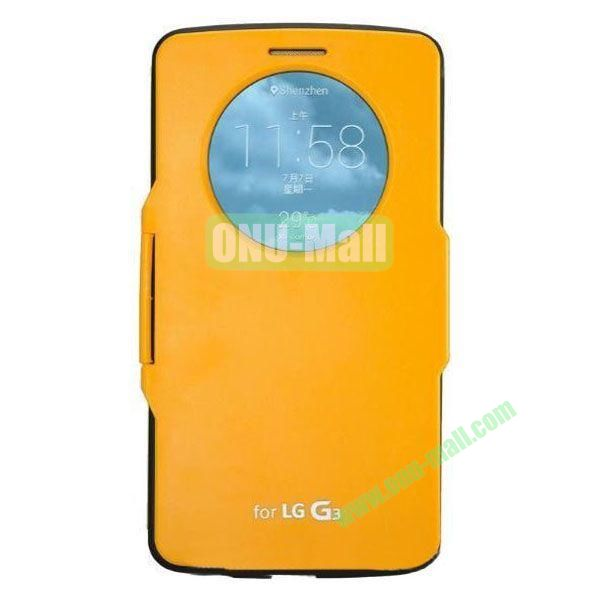 Imitation Official 3 in 1 PC + Leather Cover Case for LG G3 D850 (Yellow)